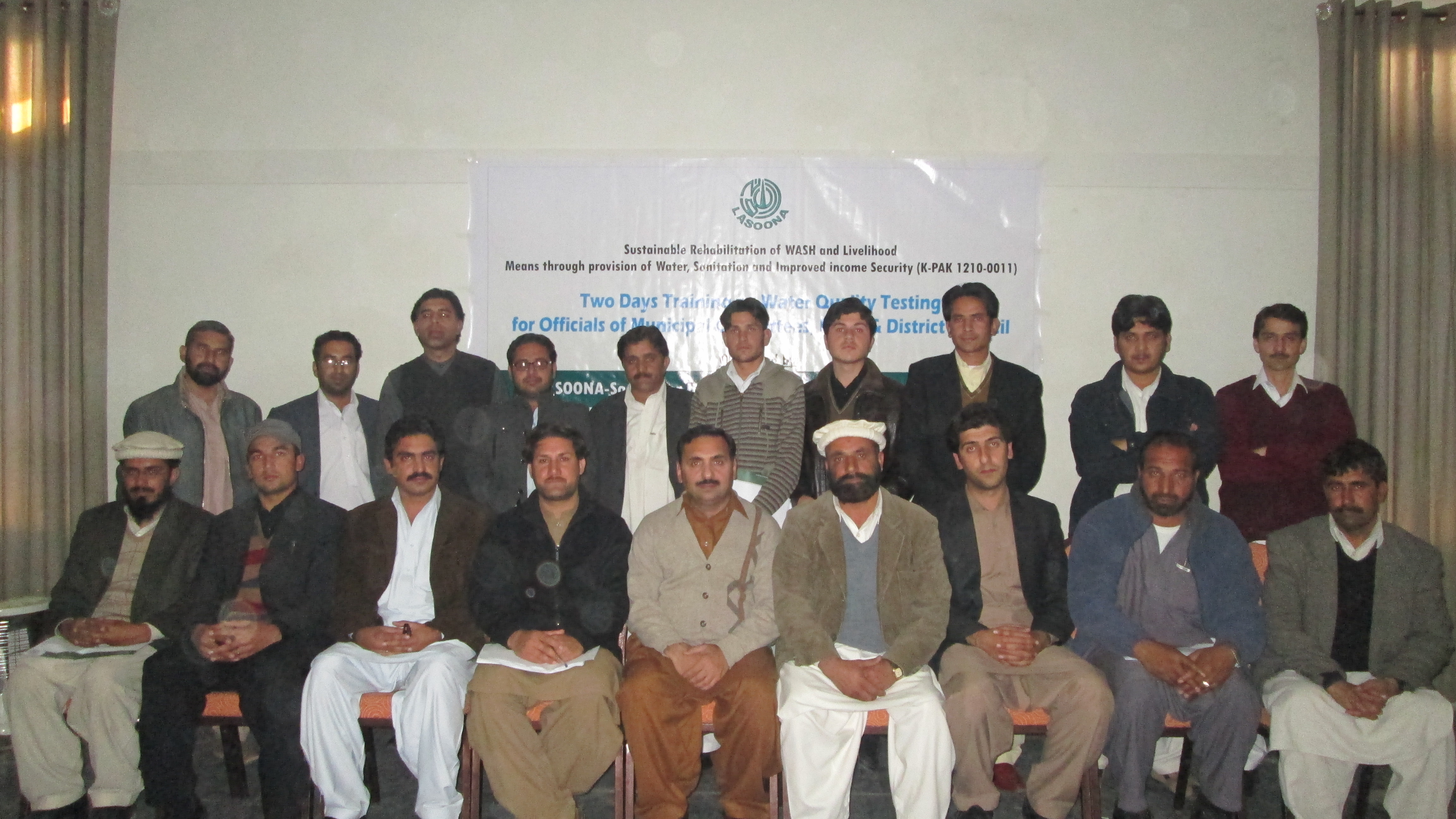 02 Days training on water quality testing for government officials held in Mingora (Jan 29-30, 2014)